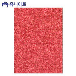 2500 레인보우 (빨강)(5묶음)