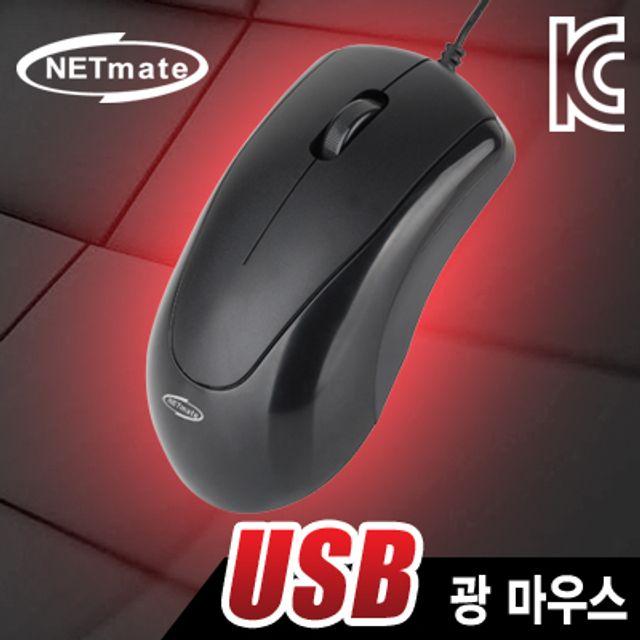 NETmate USB 광 마우스 게임 사무용 마우스