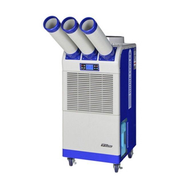 산업용 이동식에어컨 DSC-7500A