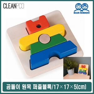 곰 나무블록 퍼즐 도형 블록쌓기 색상공부 원목교구