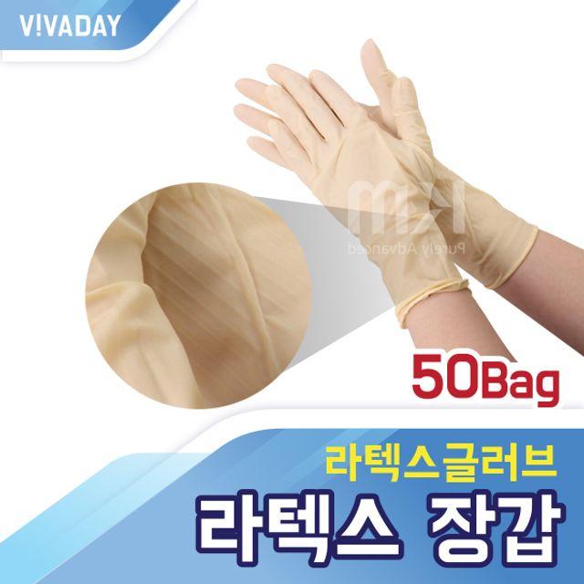 VCQ-C01 라텍스 장갑 50bag 위생장갑 내화학장갑 산업 롱장갑 식품용장갑 산업용소모품 식품장갑