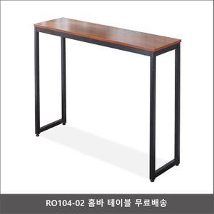 RO104-02 홈바 테이블 무료배송