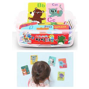 유아 어린이 아동 선물 알파벳 자석 그림 맞추기 퍼즐