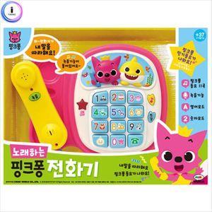 미미 노래하는 핑크퐁 전화기(89070)