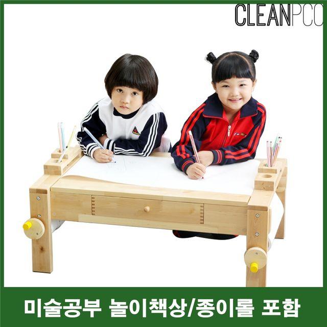 미술책상 공부 놀이 좌식 테이블 아이방 유치원교구