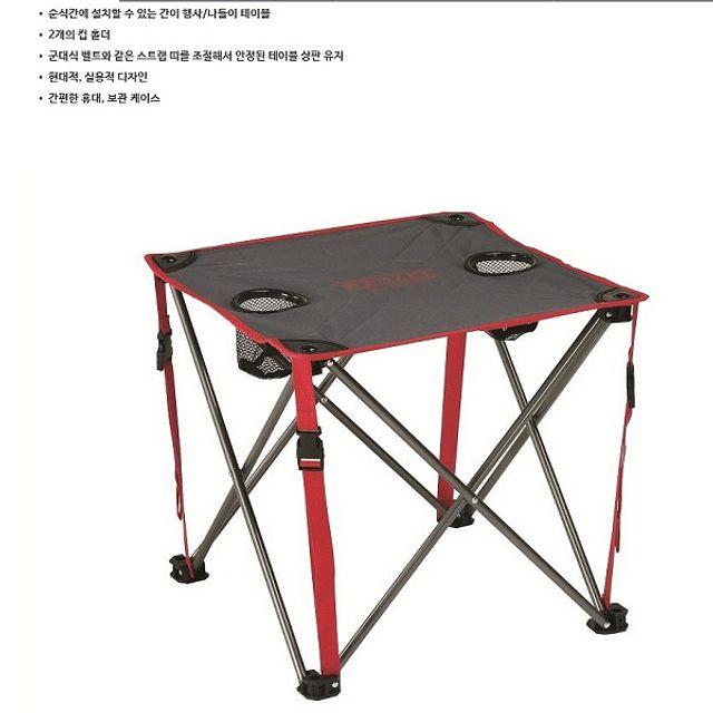 캠핑테이블 포터블 이벤트 테이블 웬젤 야외테이블
