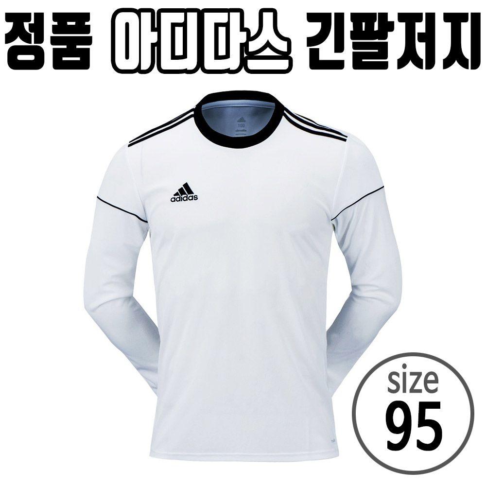 아디다스 유니폼 긴팔 티셔츠 축구복 스포츠 저지 95