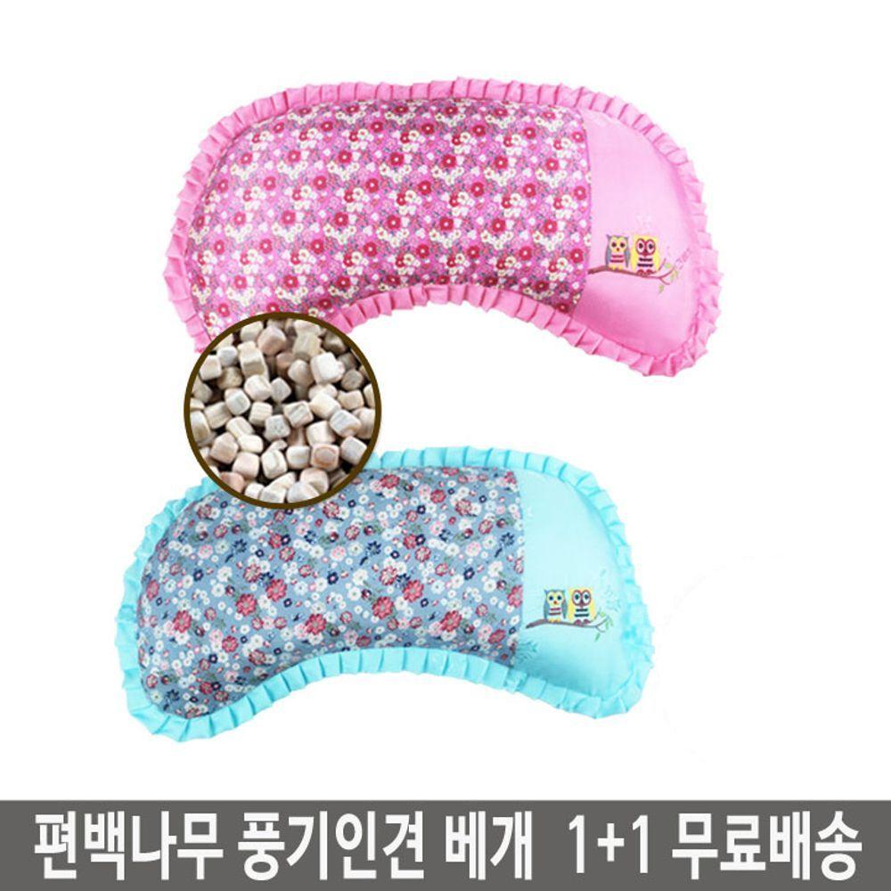 국내산 통풍베개 편백나무 풍기인견베개1+1 블루+핑크