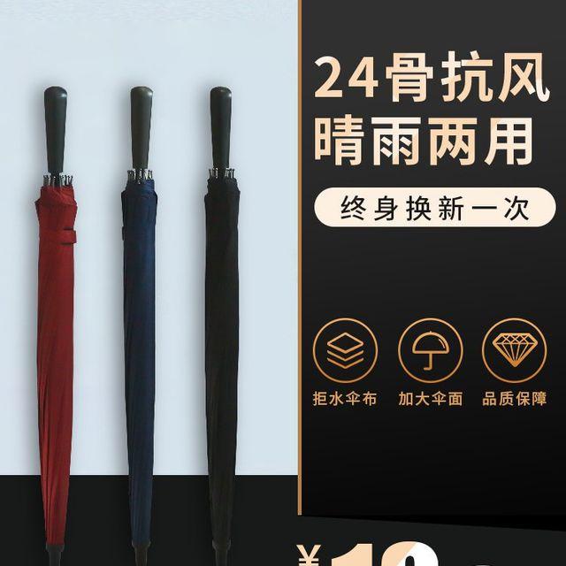[해외] 패션소품 양산 방수 방풍 인용 비즈니 우산 휴대용