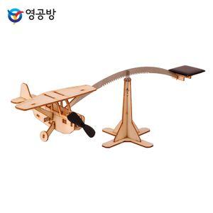 태양광모빌경비행기(TM103)