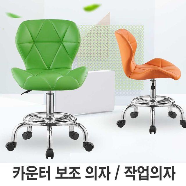 카운터 등받이 작업 캐셔 의자 가구 회의실 바의자