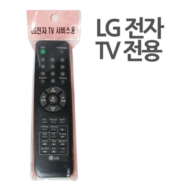 W LG전자리모컨 엘지TV전용 리모콘 리모컨 텔