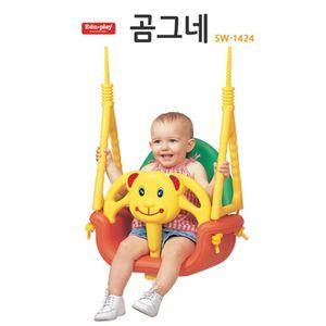 유아 의자 실내 기구 놀이터 아기 장난감 곰돌이 그네