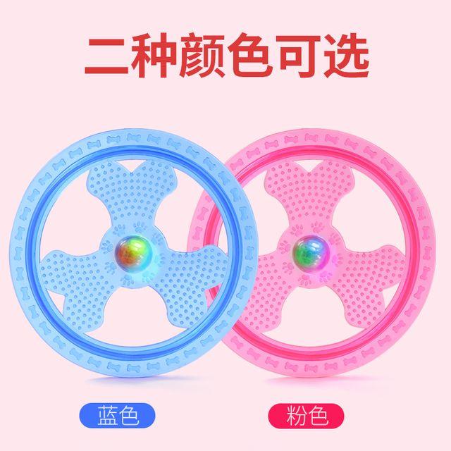 [해외] 스포츠 장난감 LED 조명 야간 놀이 애완동물 원반