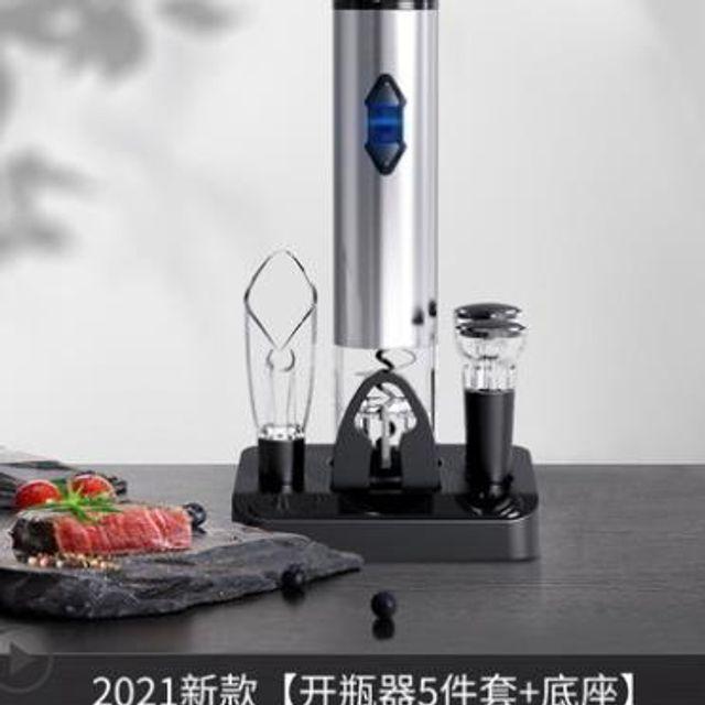 [해외] 전동 자동 와인 오프너 스틸 병따개 주방용품 15
