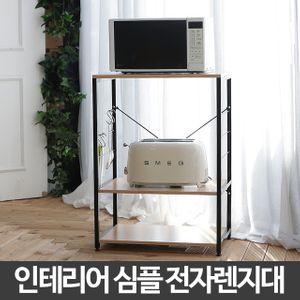 전자렌지대 주방밥솥선반 광파오븐수납장 렌지다이 장