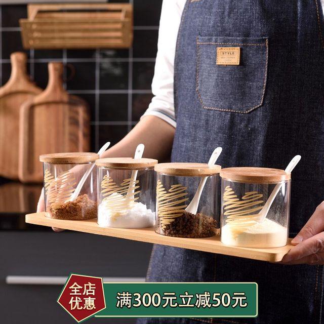 [해외] 조미료 상자 보관 상자 주방 소금 셰이커 MS