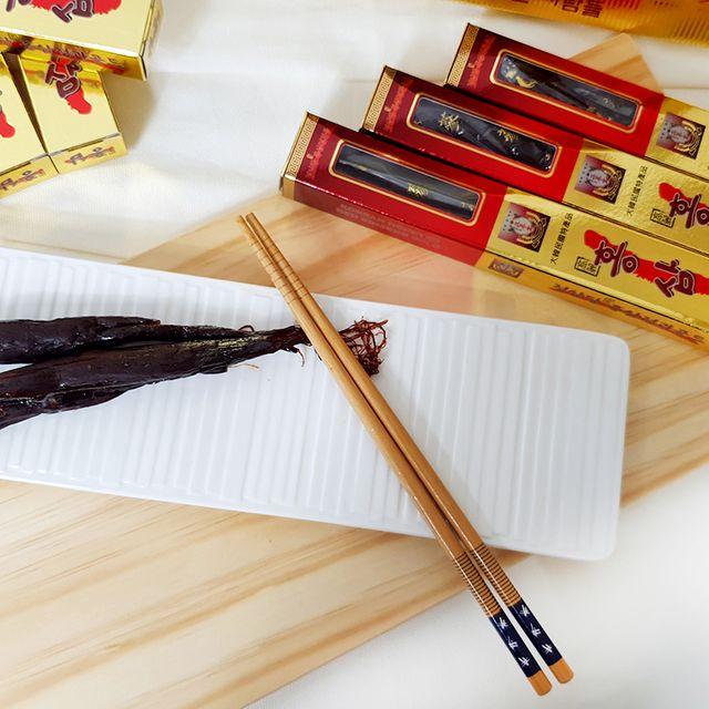 【韩国直邮】(3329)(B) 高丽黄金红参汁10P+高级包装袋