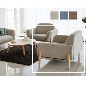 GD0418-02 패브릭 2인용소파 거실용 사무실 카페 의자