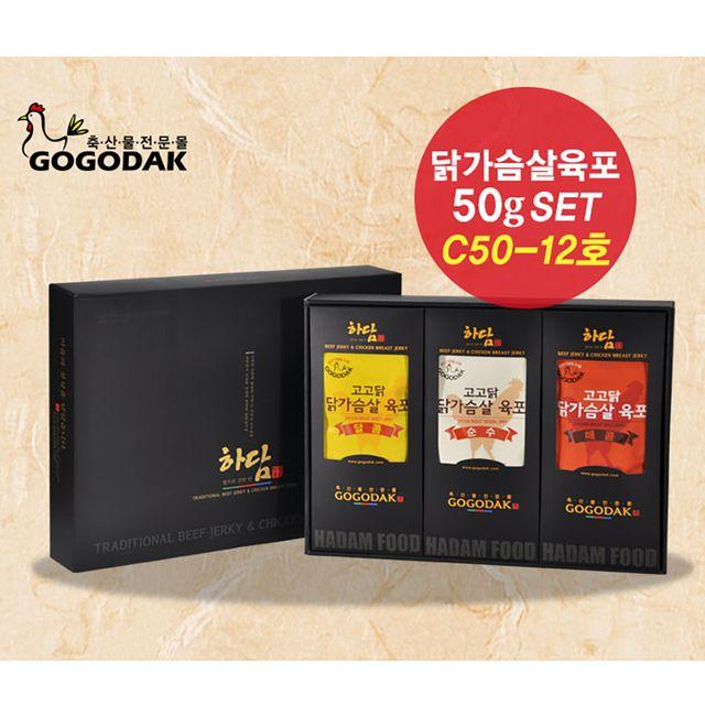 닭가슴살육포 50g 선물셋트 C50-12호 닭고기 안주