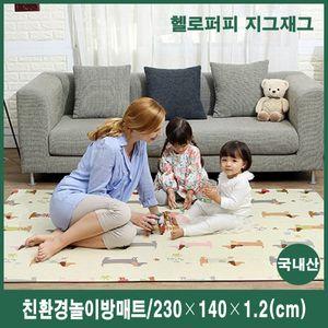 매트 안전 유아 아기 놀이방 방 거실 방음 층간소음