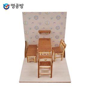 주방식탁(BETAYM463)