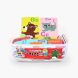 유아 어린이 놀이 교구 용기형 알파벳 자석 퍼즐 조카