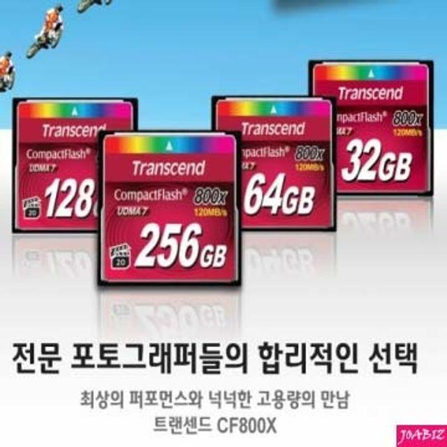 트랜센드 CF UDMA 7 800X 64GB 메모리리더기