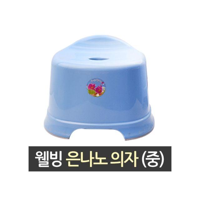 목욕 의자 중 [제작 대량 도매 로고 인쇄 레이저 마킹 각인 나염 실크 uv 포장 공장 문의는 네이뽕]