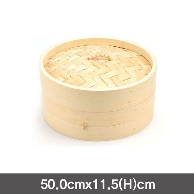 업소용 대나무찜기 만두찜기세트-50cm