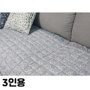 HS 플라워 사계절 쇼파패드 방석 3인용