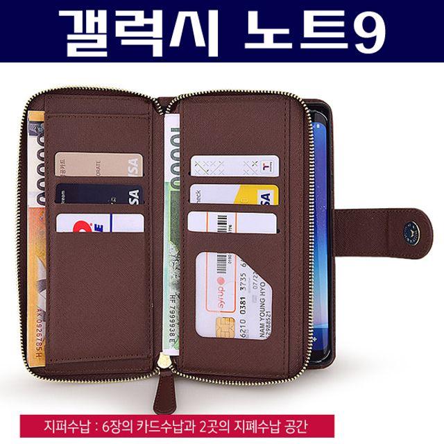 무료배송 갤럭시노트9 지갑형 지퍼 다이어리 케이스 N960