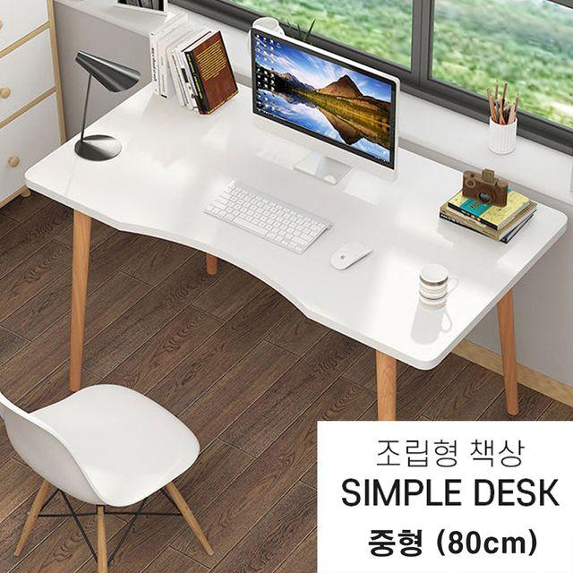 W 방 꾸미기 깔끔한 곡선 모서리 1인 책상 조립형 중형