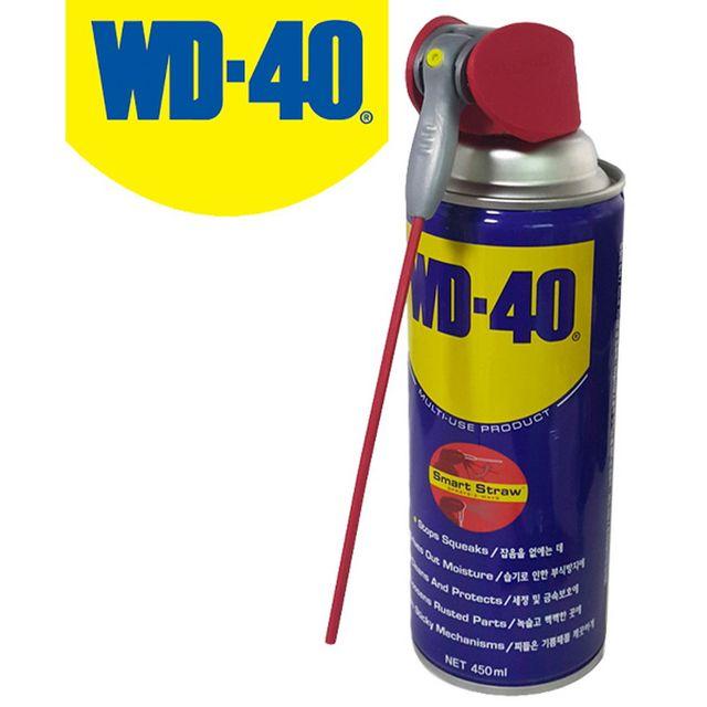 W 스마트노즐 WD-40 방청윤활제 450ml