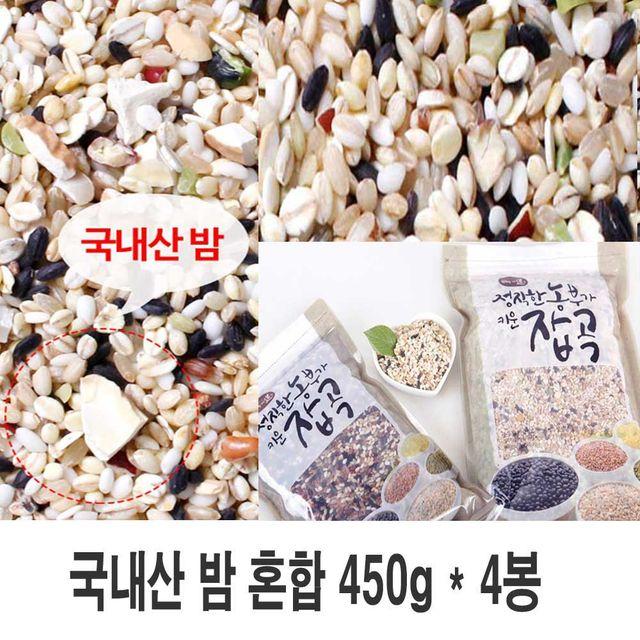 맛있는 혼합 잡곡 건강한 집밥 국내산 혼밥 쌀선물