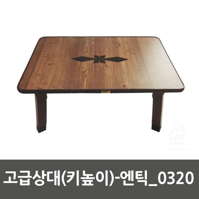 고급상대(키높이)_0320