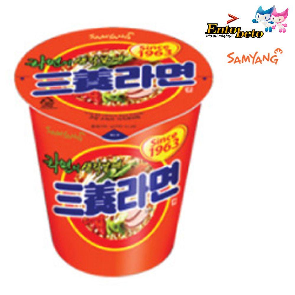 삼양 컵라면 작은컵 소컵 사발면 삼양라면 1개+사은품,삼양,컵라면,삼양라면,사발면,작은컵