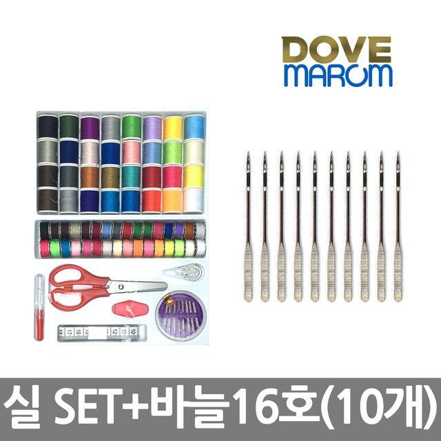 도브 재봉틀BP-7012구성품(실세트+바늘16호 10개)미싱