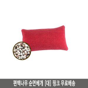 국내산 통풍베개 편백나무 순면베개(대) 핑크