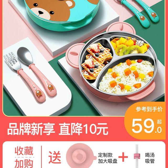 [해외] 주방용품 식판 구획 식품 보충 식기 세트