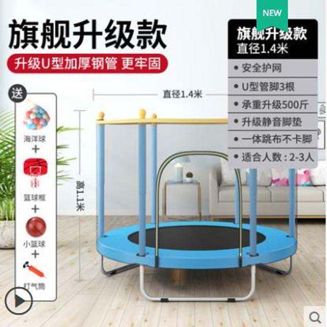 [해외] 어린이 점프 놀이기구 완구 운동기구 덤블링 텀블링 4