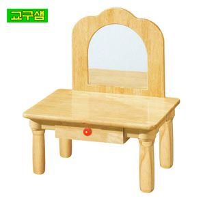 영아 어린이 화장대(안전거울) H39-3