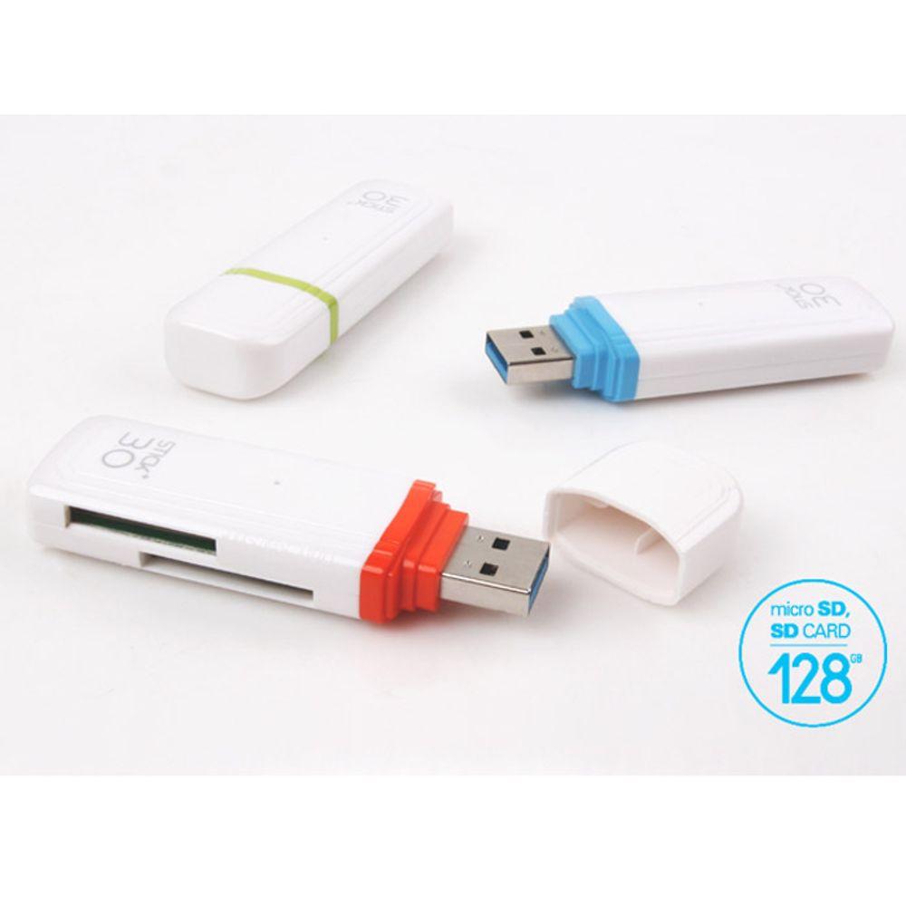 스틱USB3.0카드리더 카드리더기 usb리더기 휴대용리더기 1개 [제작 대량 도매 로고 인쇄 레이저 마킹 각인 나염 실크 uv 포장 공장 문의는 네이뽕]