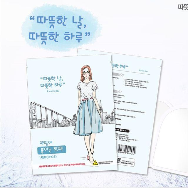 따뜻한 날 발 핫팩 흔드는 팩 손난로 겨울 운동 등산