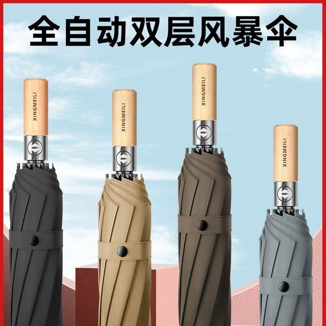 [해외] 패션소품 양산 방수 방풍 자외선 여성 방풍
