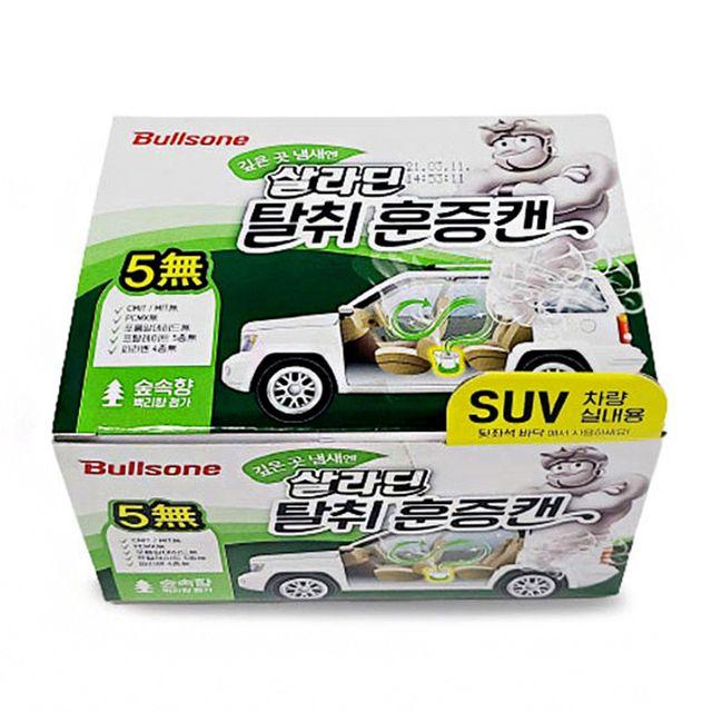 W SUV용 자동차 실내 각종 냄새 제거 관리 훈증캔