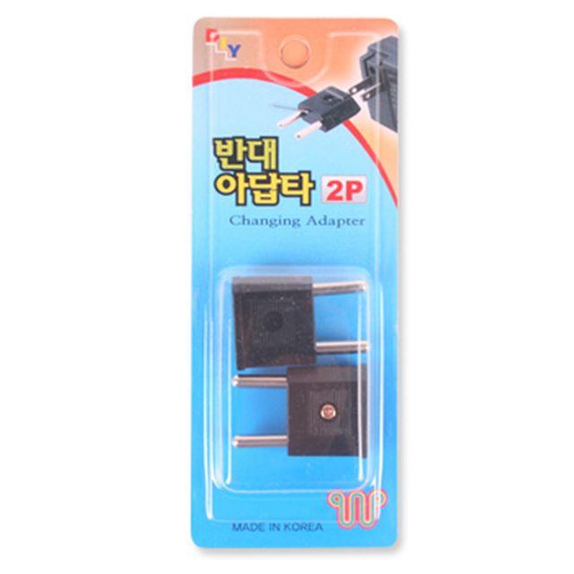 [F8A5D1] 220v 플러그 돼지코 전원콘센트 변환어댑터
