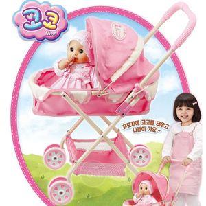 어린이 인형 장난감 인형유모차 엄마놀이 코코