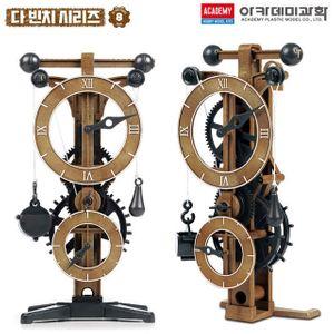 과학 다빈치 시계 (18년 신모델) (181