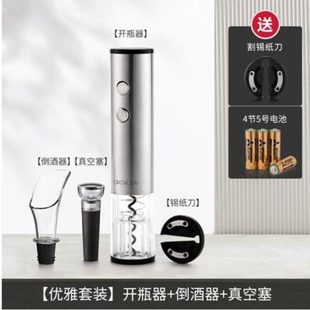 [해외] 전동 자동 와인 오프너 병따개 맥주병따개 주방용품3